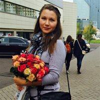 ************ Алена Викторовна