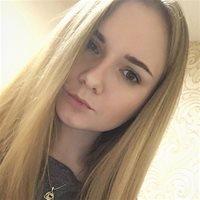 ********** Светлана Вячеславовна