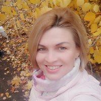 ******* Олеся Николаевна