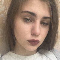 ***** Светлана Сергеевна