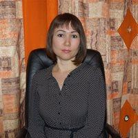 *********** Светлана Ильинична