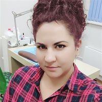 ********* Лилия Альбертовна