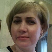 ****** Алёна Валерьевна
