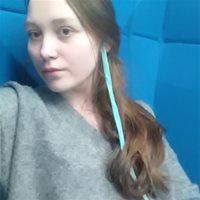 ****** Елизавета Викторовна