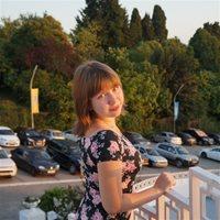 Татьяна Сергеевна, Репетитор, Москва,Зеленоград,улица Юности, Зеленоград