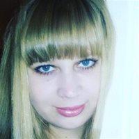 ********** Ирина Борисовна