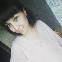 *********** Виктория Владимировна