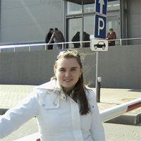 ************ Анна Сергеевна