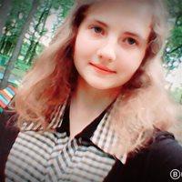 ******* Екатерина Валерьевна