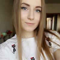 ********** Екатерина Александровна