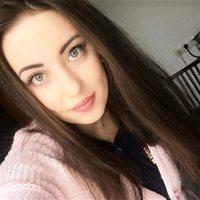 ******* Рита Александровна