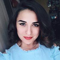 ********** Карина Казбековна
