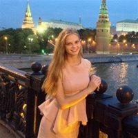 Александра Григорьевна, Репетитор, Москва, проспект Вернадского, Проспект Вернадского