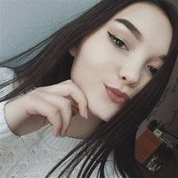 *********** Диана Анировна
