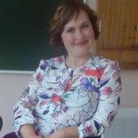 ************* Ирина Владимировна