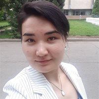 ************ Жадыра Исабекқызы