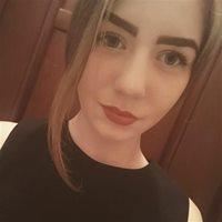 ********* Екатерина  Андреевна