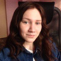 ******* Екатерина Андреевна