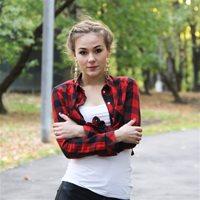 Юлия Сергеевна, Репетитор, Москва,Алтуфьевское шоссе, Владыкино