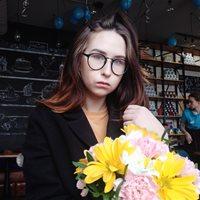 ******** Полина Антоновна