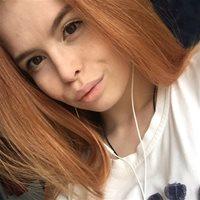 ******* Ксения Алексеевна