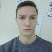 ******** Алексей Олегович