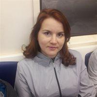 ********** Наталья Геннадьевна