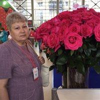 Марина Александровна, Репетитор, Москва,Авиамоторная улица, Авиамоторная