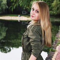 Репетитор, Мытищи, Новомытищинский проспект, Мытищи, Мария Сергеевна