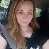 ******* Виктория Юрьевна