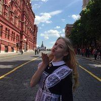 ******** Алина Николаевна