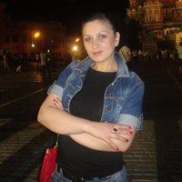 Домработница, Москва, Площадь Революции, Майя Вахтанговна
