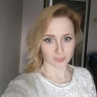******* Алеся Олеговна
