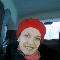 Екатерина Валерьевна, Репетитор, Москва,Алтайская улица, Гольяново
