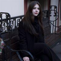 Жанна Романовна, Репетитор, Химки,Молодёжная улица, Куркино