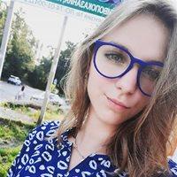 ********* Ульяна Евгеньевна