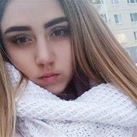 *********** Майя Сергеевна