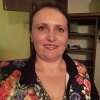 ***** Оксана Анатольевна