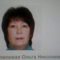******** Ольга Николаевна