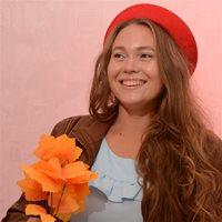 ********* Лилия Данисовна