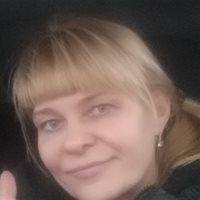 ******* Людмила Вячеславовна