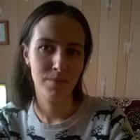 Репетитор, Москва, Брянская улица, Киевская, Екатерина Александровна