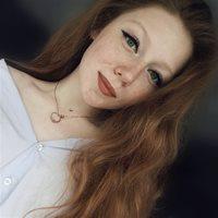 ********* Виктория Евгеньевна