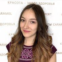 ******** Эльвина Ильнуровна