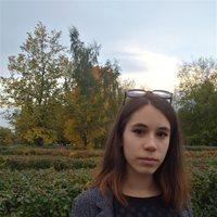 ********* Алина Валентиновна