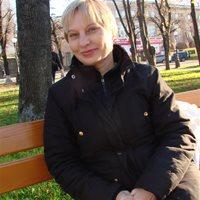 ************ Ирина Викторовна