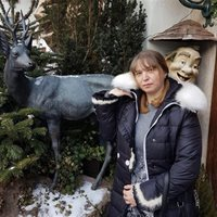 *********** Татьяна Анатольевна