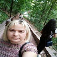 ********** Елена Профировна