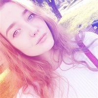 ********* Ксения Викторовна