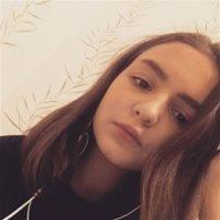 ***** Елизавета Сергеевна